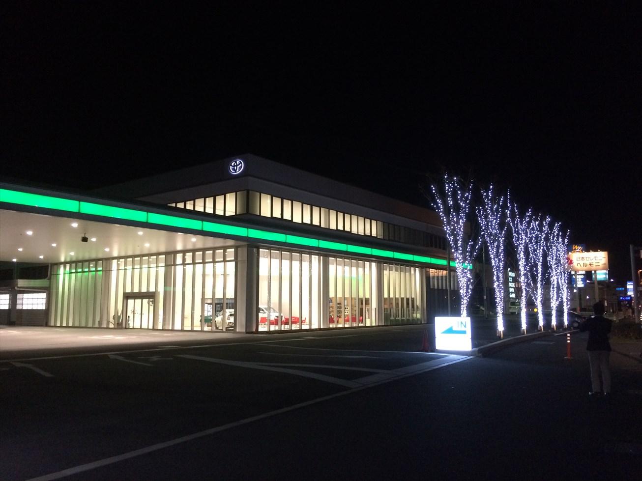 岡山トヨペット株式会社様